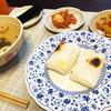 ランチョンマット日和~餅!餅!ザーサイ!キムチ!海苔!お吸い物!ミカン!野菜ジュース!(2020年1月12日~昼)