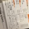 関西 女子一人呑み、昼呑みのススメ 天ぷら酒場 たね七 #昼飲み #kyoto  #昼酒 #天ぷら