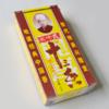 中華料理が好きなら黙って「十三香」を使ってみてほしい