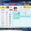 朴炳鎬(KBO現役選手)(パワプロ2018再現選手)