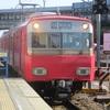 東岡崎まで電車さんぽ - 2020年5月にじゅうよっか