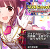 「LIVE Groove Vocal burst」終了