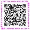 ヨガリトリート@那須  by   tattva yoga project