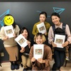 ◆セミナー終了〜!