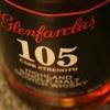 『グレンファークラス105』美味しさを集結した、度数60%のカスクストレングス。