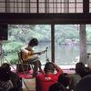 Conguero Tres Hoofers @清水園【新発田市】2013(6/15)