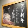 スターバックスコーヒーEXPASA談合坂サービスエリア(下り線)店
