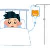 悪性リンパ腫の入院の目安はどのくらい?