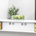 心療内科 日比谷ガーデンクリニック 院長 高橋 栄のブログ
