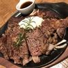 京都駅前でガッツリお肉♡(a hearty steak)