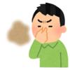 セラミックファンヒーターの臭いの問題と対策