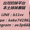 台灣外約小純外送茶+LINE:b11vv舒壓按摩叫小姐更多約妹資訊網站:www.3p6688.com/forum.php