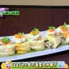 キッチンぷいぷいのレシピはまぐりと筍の湯葉包み揚げ18/3/1放送