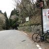 美山サイクリング