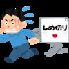 5月下旬リリース予定のアプリ「シノアリス」 5月37日リリース決定!