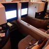 エティハド航空 B789 ビジネスクラス搭乗記【東京⇔アブダビ】
