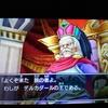 【3DSドラクエ11感想】牢屋でのカミュとの出会い!デルカダール王は悪者?