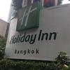 『ホリディ・イン・バンコク』にて - シンプルで綺麗!バンコクでオススメのホテル【宿泊レビュー】