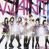【アイドルレコメンド】『WANT! / Berryz工房』