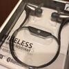 SONYのワイヤレスイヤフォンで世界が変わった。君の耳元のコード、邪魔じゃないの?
