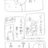 大阪と台風と地震 防災意識を高めよう