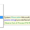 Event Tracing for Windows (ETW) の トレースプロバイダーリストを取得してみる