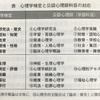 【5/1更新】国試対策・勉強法のまとめ