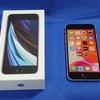 生まれ変わったiPhone SE開封レビュー。4.7インチにiPhone 11相当機能を詰め込んだコスパ機の魅力とは?