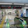 安中榛名駅(北陸新幹線)の停車本数が19本に増加した件