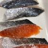 魚の保存&初物の秋刀魚の塩焼き、バジルの収穫でピザ作り