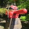 京都で御朱印集め 東海道歩き旅番外編 京都観光2日目