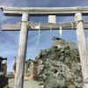 お盆休み後半 立山登山へ行って来ました。【雷鳥沢キャンプ場〜室堂〜雄山頂上神社編】立山黒部アルペンルート