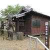 最勝寺跡(寺ん堂)