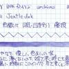 #031 SAILOR 色織々(現・四季彩) 藤娘