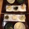 京都・錦市場「西利」の「お茶漬けランチ」
