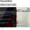 WebSocketを使ってジュークボックスのようなものを作る[WIP]