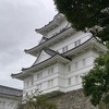 日本100名城と普通列車(快速)の旅 神奈川編 小田原城 1スタンプGET