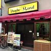ネパールキッチン ダフェ ムナール(大阪市淀川区)