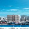 【沖縄・マンションライブラリ】ル・サンク那覇西街2017年2月完成