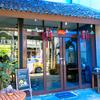 さっぱりと南国らしく頂きましょう@Cafe'in - Thaihua Museum
