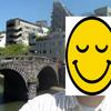7.23長崎大水水害の傷跡