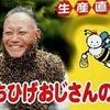 アブ来襲っ((+_+))