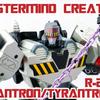 トランスフォーマー:Mastermind Creations R-28Tyrantron/Tyrantronus a.k.a IDW版メガトロン/メガトロナス