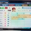 91.オリジナル選手 樋口誠司選手 (パワプロ2018)