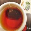 キャメロンバレーティーCAMERON VALLEY Tea(マレーシア)