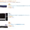 AuBee AUB-100 amazon「テレビチューナーの売れ筋ランキング」2019/4/11