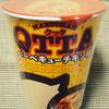 東洋水産 MARUCHAN QTTA バーベキューチキン味