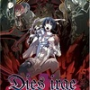 「Dies irae ~Amantes amentes~」ChapterⅩ 感想