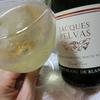 【安くて美味しいワイン】フランス プロヴァンス産のスパークリング~ジャック・ペルヴァス