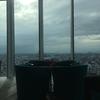 大阪マリオット都ホテルでお茶してきました。
